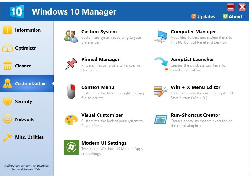 Yamicsoft Windows 10 Manager 3.2.4 + Portable [Latest