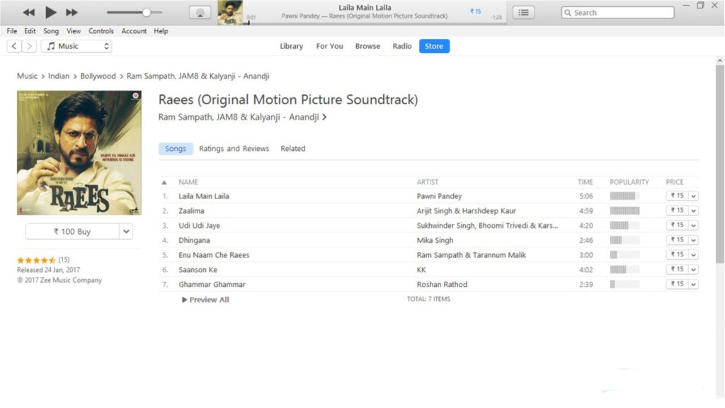 iTunes 12.10.5.12 Free Download for Windows 10, 8 and 7